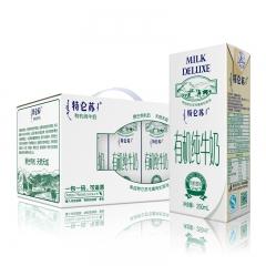 蒙牛特仑苏有机奶  原生有机 天然天成 优质乳蛋白 一提(12盒) 250ml