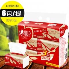心相印抽纸面巾纸红悦系列抽纸3层130抽x6包/提