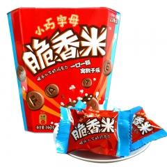 德芙小巧字母脆香米脆米心牛奶巧克力盒装143克 儿童零食喜糖果