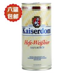 德国凯撒进口白啤酒 凯撒Kaiserdom白啤酒 500ml/罐