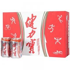 健力宝 橙蜜味 运动饮料 小时候的味道 一箱(24瓶) 330ml