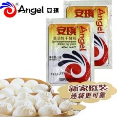 安琪 高活性干酵母 13g/袋 制作包子馒头饼麻花等