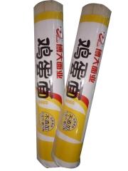 博大面业 鸡蛋面450g