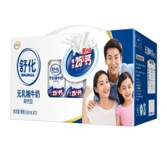 伊利 舒化奶 无乳糖牛奶高钙型 一提(12盒) 250ml