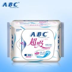 ABC护垫纯棉棉柔护垫22片装 超吸棉柔护垫163mm ABC