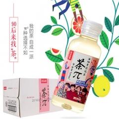 农夫山泉茶π派果味茶饮料 500ml/瓶 西柚茉莉花茶
