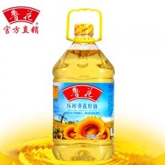 鲁花压榨葵花籽油 5L 食用油