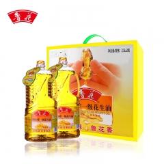 鲁花5S压榨一级花生油 2.5L*2瓶