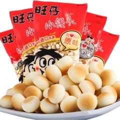 旺仔小馒头儿童饼干(16g) 原味 16g