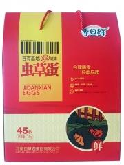 季旦鲜 虫草蛋45枚装  1.8kg  自有基地  安全健康