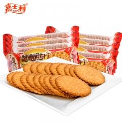 嘉士利饼干  甜薄脆215g