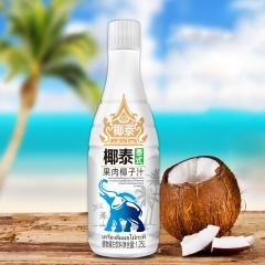 椰泰泰式生榨果肉椰子汁饮料饮品 1.25L