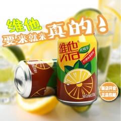 维他柠檬茶 310ml