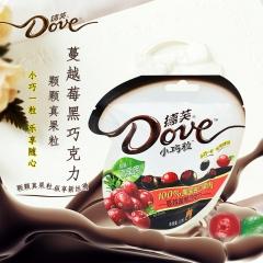 德芙小巧粒巧克力袋装 30g 蔓越莓真果肉