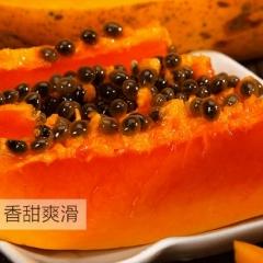 【嵩基e便利鲜果】海南牛奶木瓜
