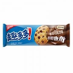 趣多多 香浓巧克力味 香脆曲奇饼干 95克