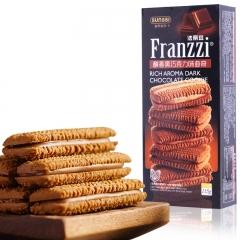 法丽兹 夹心巧克力 曲奇饼干 115g 黑巧克力