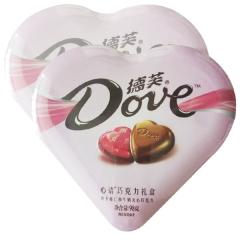德芙 精品心形礼盒装摩卡榛仁和牛奶夹心巧克力 铁盒装98g
