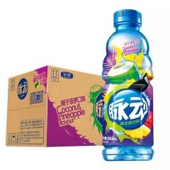 脉动维生素饮料 一箱(600ml*15瓶) 椰子菠萝味