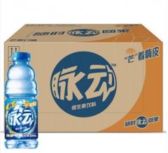 脉动维生素饮料 一箱(600ml*15瓶) 芒果味