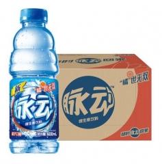 脉动维生素饮料 一箱(600ml*15瓶) 橘子味