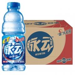 脉动维生素饮料 一箱(600ml*15瓶) 荔枝味