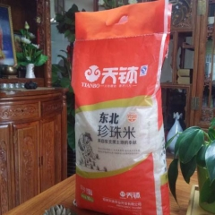 天钵东北香米10kg 10kg 优质东北大米