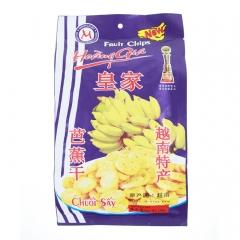 越南特产皇家果蔬干 250g 芭蕉干