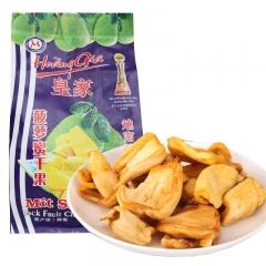越南特产皇家果蔬干 250g 菠萝蜜干