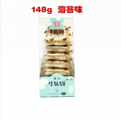 台湾风情 芭米 手工 牛轧饼干 148g 海苔味