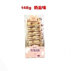 台湾风情 芭米 手工 牛轧饼干 148g 奶盐味