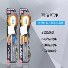 可洁可净 多功能磁性保健软毛牙刷 螺旋刷毛 K240A