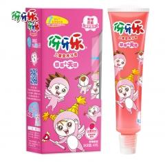 纳爱斯 伢牙乐儿童营养牙膏  草莓小天使40g(新升级)