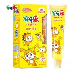 纳爱斯  伢牙乐儿童营养牙膏  鲜橙小精灵40g(新升级)