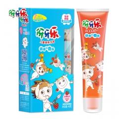 纳爱斯  伢牙乐儿童营养牙膏  奶香小奇兵40g(新升级)
