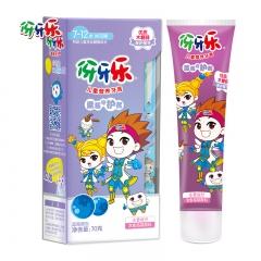 纳爱斯  伢牙乐70g  儿童营养牙膏  蓝莓守护者7岁以上儿童专用