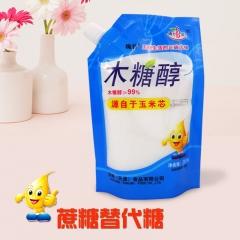 鸿滨白砂糖  木糖醇250g烘焙代糖  木糖醇代糖 糖尿人代糖食品甜味剂