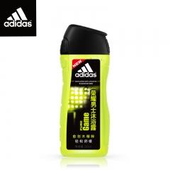 正品Adidas/阿迪达斯荣耀男士活力香水沐浴露 250ml