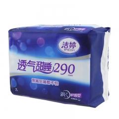 洁婷透气甜睡290mm