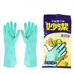 妙洁 乳胶加绒手套 柔韧灵巧家务清洁洗碗手套中号
