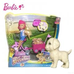 芭比娃娃系列之小凯丽狗狗骑行套装 CLG02 个