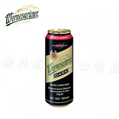 德国啤酒 原装500本金6期怎么倍投啤酒万格那黑啤500ml