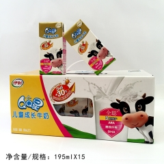 伊利 QQ星成长牛奶全聪 190ML*15