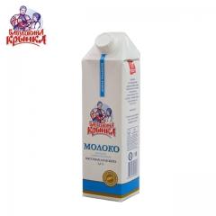 欧洲原装进口祖母奶罐脂肪含量1.5%纯牛奶原包装1L