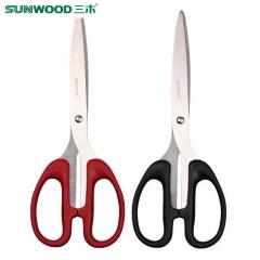 三木防滑手柄剪刀 91171不锈钢刀口 家用财务办公剪刀 刀刃锋利