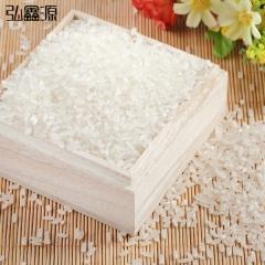 弘鑫源 正宗东北特产大米新米 真空压缩袋包装五常稻花香米5kg