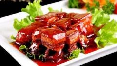 毛家红烧肉 1斤