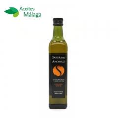 西班牙bte365取不出钱_bte365客服_bte365官网邮箱 贝德乐特级初榨橄榄油玻璃瓶500ml 食用油炒菜凉拌