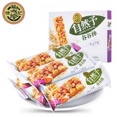 徐福记 沙琪玛 谷谷棒 紫薯味 160g