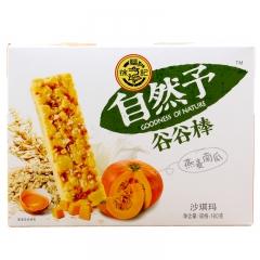 徐福记 沙琪玛 谷谷棒 160 燕麦南瓜味